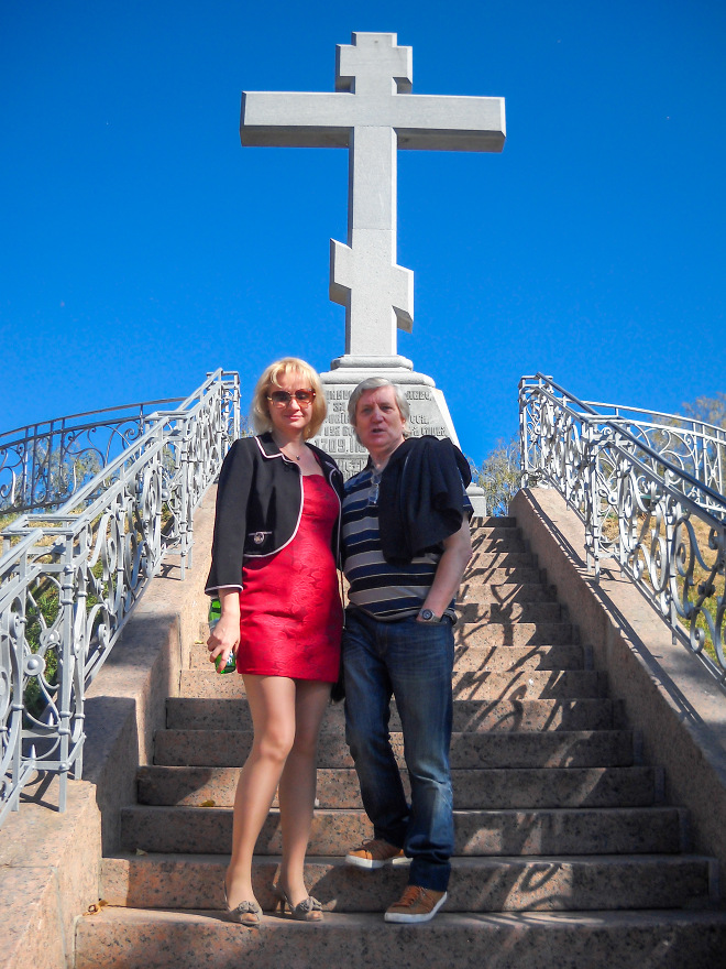 David and Maria
